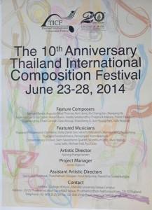 TICF 2014